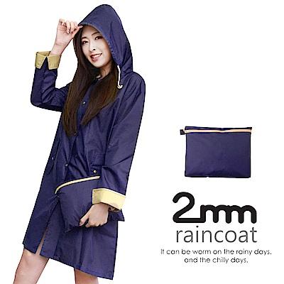 2mm 袖口拼色款。時尚雨衣/風衣(R-W065)_藍色