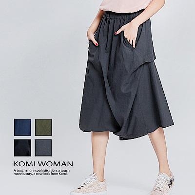 【KOMI】竹節棉花苞褲裙-四色
