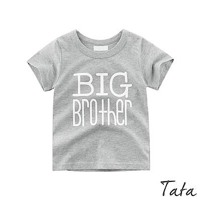 兒童 字母印花短袖上衣 共二色 TATA KIDS