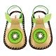 愛的世界 樂園寶寶鞋/學步鞋(淺棕色)-台灣製 product thumbnail 1