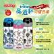 【美國 Nuby】晶透運動水杯(細吸管)532ml (3款任選) product thumbnail 1