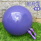 FunSport【激瘦餐-限量】瘦心大發球+Q彈力啞鈴(紫1對)