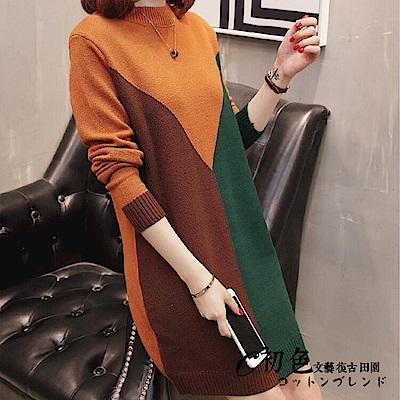 氣質拚色針織洋裝-共3色(F可選)   初色