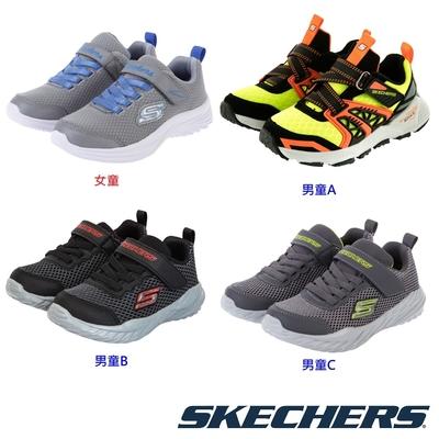 SKECHERS 男女大童輕量運動鞋(17CM~23.5CM,款式任選
