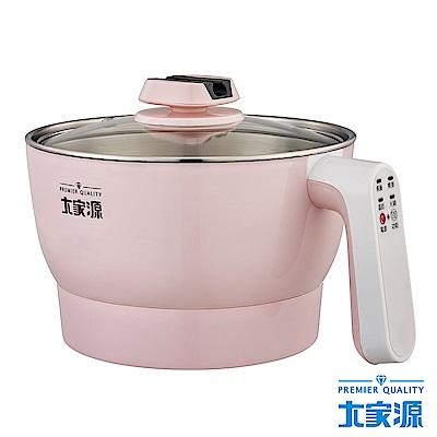 大家源2L微電腦304不鏽鋼雙層防燙美食鍋(TCY-2701R)粉紅色