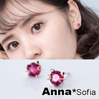 AnnaSofia 迷你紅寶可愛喵 925銀針耳針耳環(玫瑰金系)