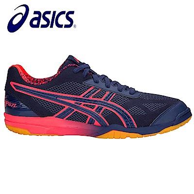 Asics ROTE JAPAN LYTE AWC 男女排球鞋