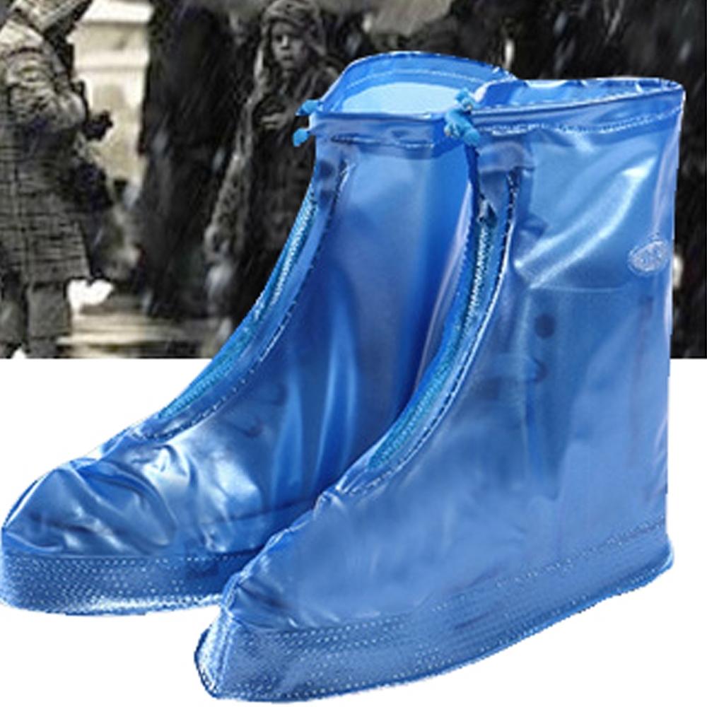 EZlife防滑耐磨全方位防雨鞋套(珠光藍)