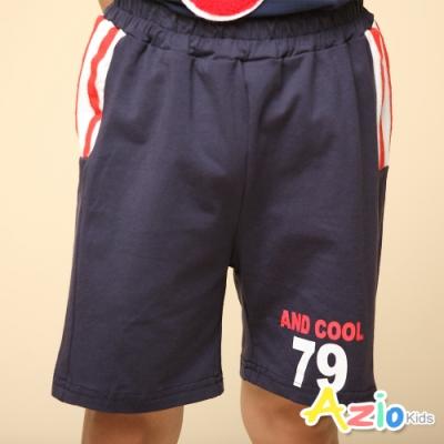 Azio Kids 男童 短褲 數字79口袋配條休閒運動短褲(藍)