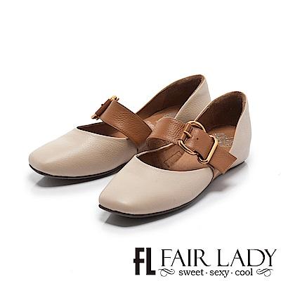Fair Lady Soft懶骨頭 時髦雅漾金屬扣環方頭平底鞋 象牙