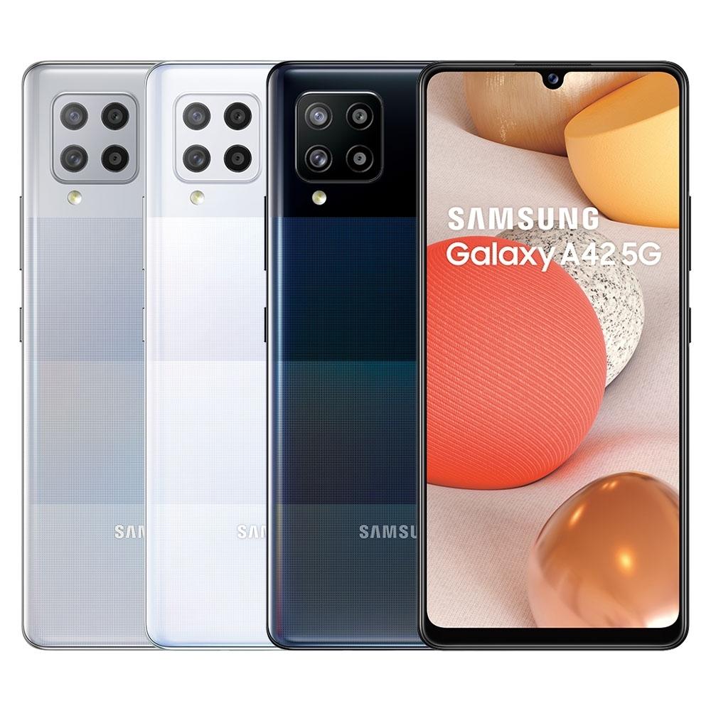 SAMSUNG Galaxy A42 (6G/128G) 6.6吋5G智慧型手機