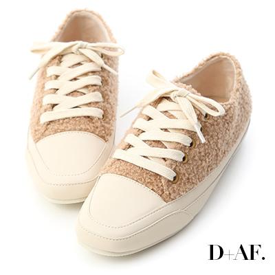 D+AF 小熊寶貝.泰迪熊毛毛方頭休閒鞋*杏