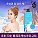 ON THE BODY 度假天堂香水沐浴精900 (聖托里尼) product thumbnail 1
