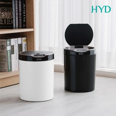 HYD智能感應式垃圾桶