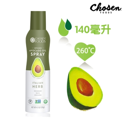 chosen foods 噴霧式酪梨油-義式香草風味 (140毫升) 效期2021/04