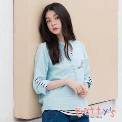 betty's貝蒂思 立領繡線條紋假兩件式上衣(淺藍)