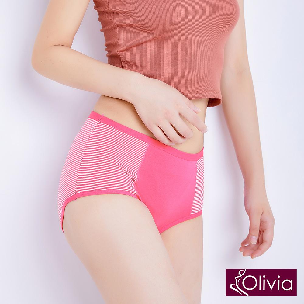 Olivia 超彈橫紋舒適中腰三角棉質內褲-西瓜紅