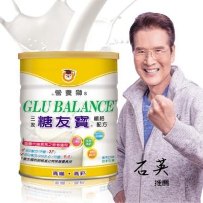 三友營養獅 糖友寶纖鉻配方 850g/罐