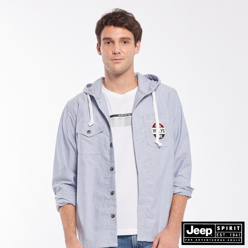 Jeep 男裝 簡約休閒連帽襯衫式外套-天空藍