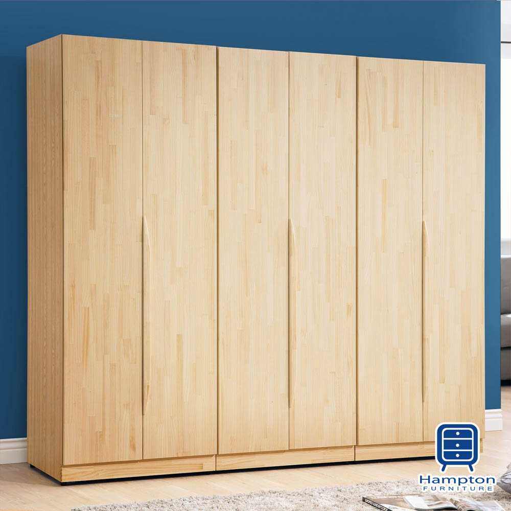 漢妮Hampton蘇菲亞系列實木7.5尺衣櫥-228x57x201cm