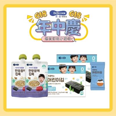 韓國【BEBECOOK】寶膳 嬰幼兒韓牛芝麻海苔粥*2+幼兒純粹海苔*2 (4入組)