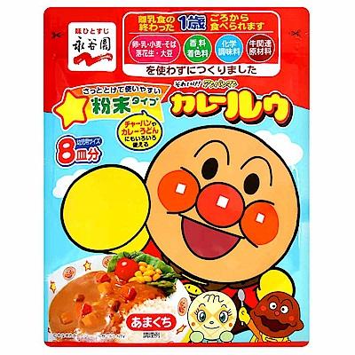 永谷園 麵包超人咖哩調味粉(68g)
