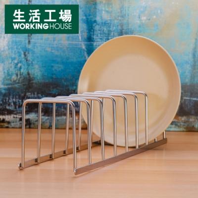 【618暖身-生活工場】Daily不鏽鋼八格盤架