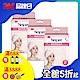 (3入組) 3M Nexcare 纖柔快乾頭巾-粉紅 product thumbnail 2