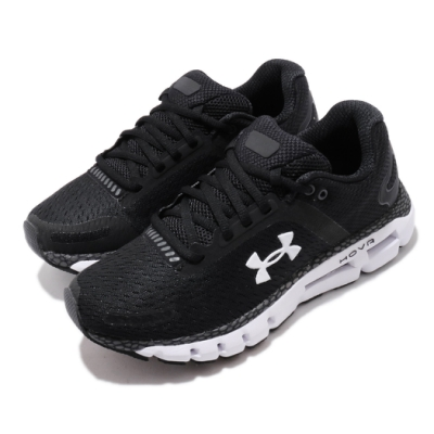 UA 慢跑鞋 HOVR Infinite 2 運動 女鞋 輕量 透氣 舒適 避震 路跑 健身 黑 白 3022597001
