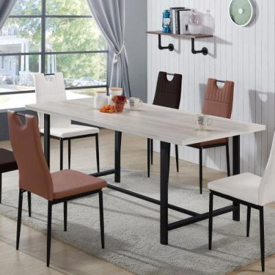 MUNA 蕾吉娜6尺餐桌(不含椅) 180X90X78cm