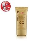 (買一送一)DF美肌醫生 玻尿酸潤色防曬CC霜SPF50 40ml 2入組