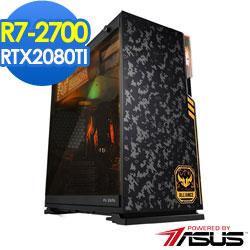 PBA電競平台[突擊劍龍]R7八核RTX2080TI獨顯SSD電玩機