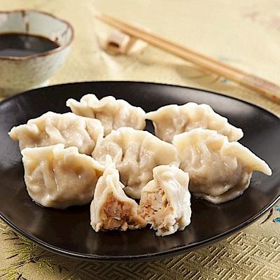 統一生機 韭黃鮮蝦水餃(500g)