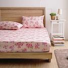 MONTAGUT-南法歌謠-200織紗精梳棉三件式床包組(加大)