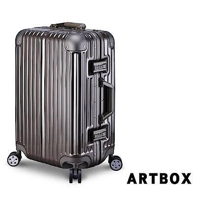 【ARTBOX】威尼斯漫遊 20吋PC鏡面鋁框行李箱 (摩卡棕)