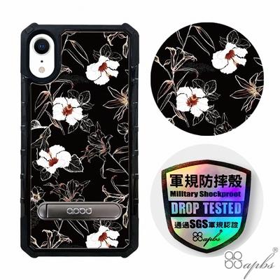 apbs iPhone XR 6.1吋專利軍規防摔立架手機殼-花語-夜百合