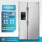 【Mabe美寶】702L對開門冰箱-不鏽鋼MSM23HSHCSS