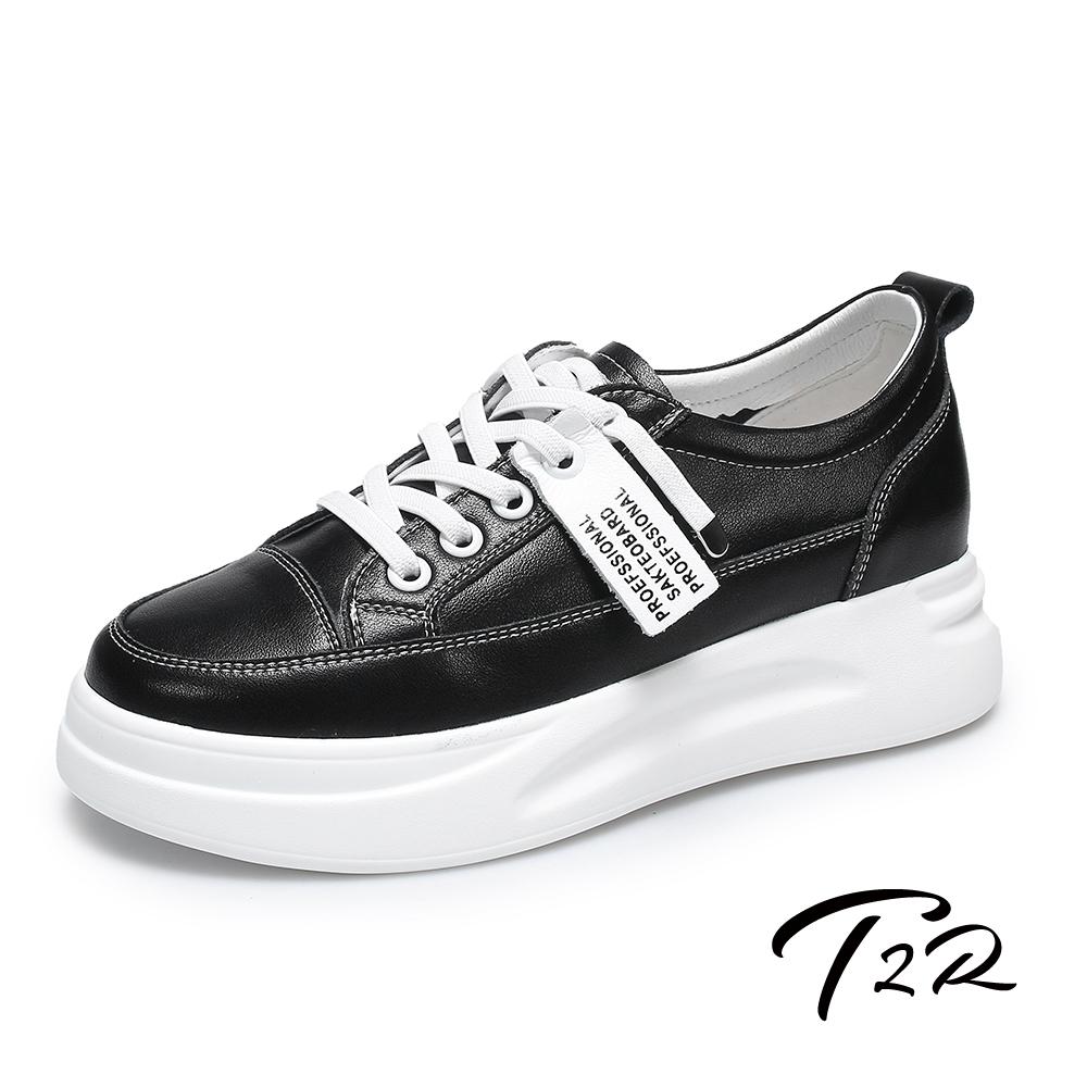 T2R-正韓空運-織帶造型真皮帆布鞋小白鞋隱形增高鞋-增高6公分-全黑