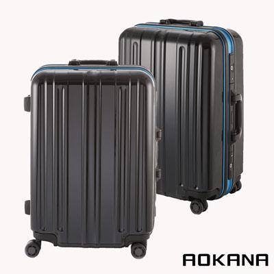 AOKANA 24吋 TSA海關鋁框鎖 跑車輪 硬殼行李箱 兩件組 99-042B