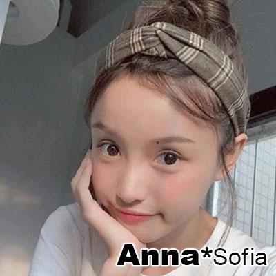 【2件7折】AnnaSofia 英倫絨質交叉結 彈性寬髮帶(黑灰系)
