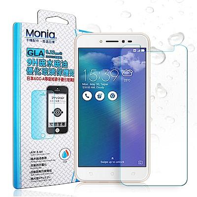 MONIA ASUS ZenFone Live ZB501KL日本疏水疏油9H鋼化玻璃膜