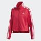 adidas 立領外套 女 ED4755 product thumbnail 1