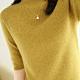 初色  半高領純色針織衫-共4色-(M-2XL可選) product thumbnail 1