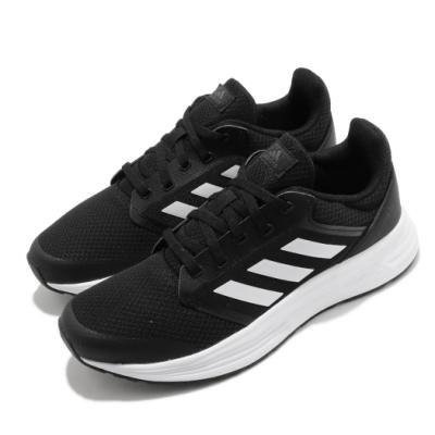 adidas 慢跑鞋 Galaxy 5 運動休閒 女鞋 愛迪達 路跑 透氣 基本款 穿搭 黑 白 FW6125