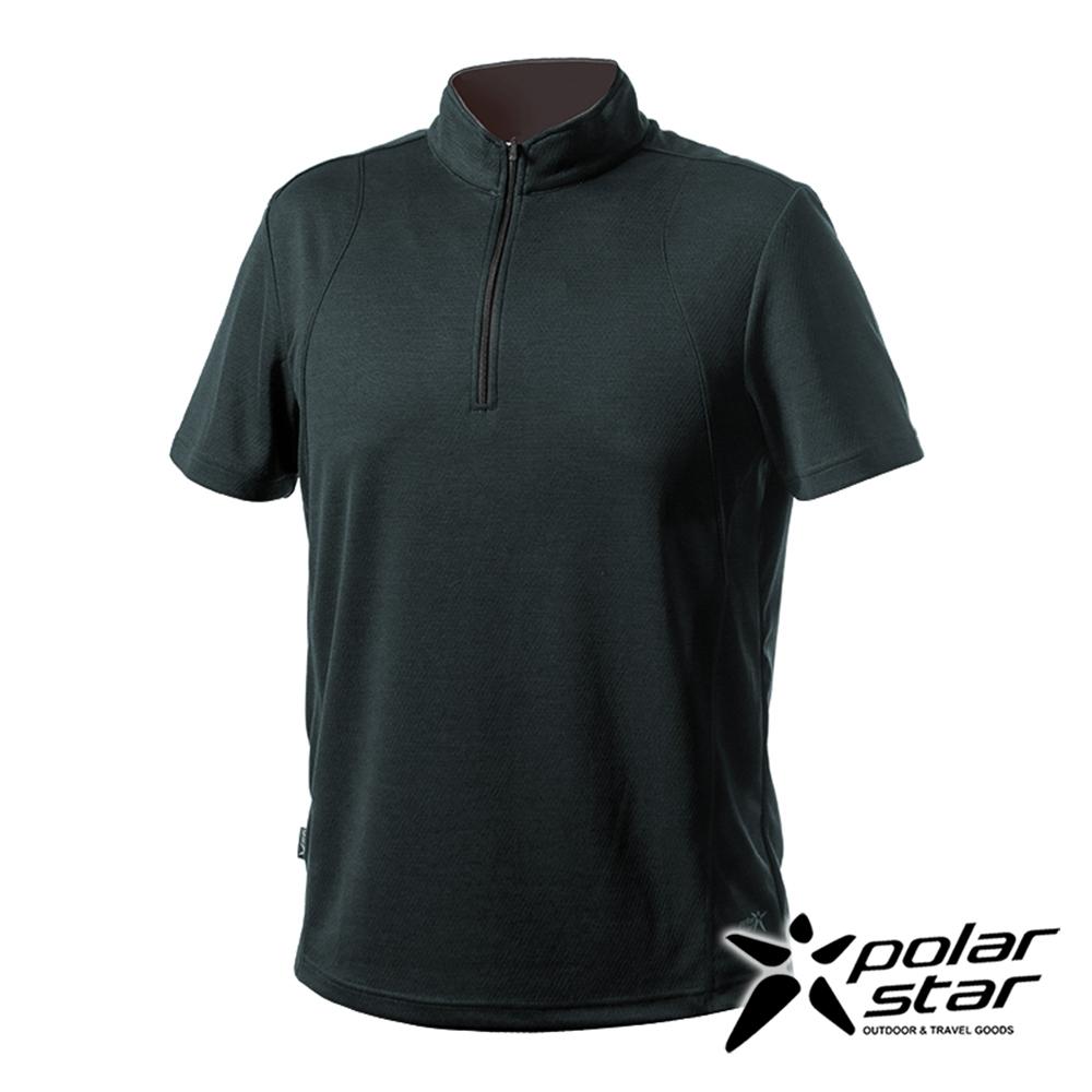 PolarStar 男 Coolmax抗菌立領衣『暗灰』P20121