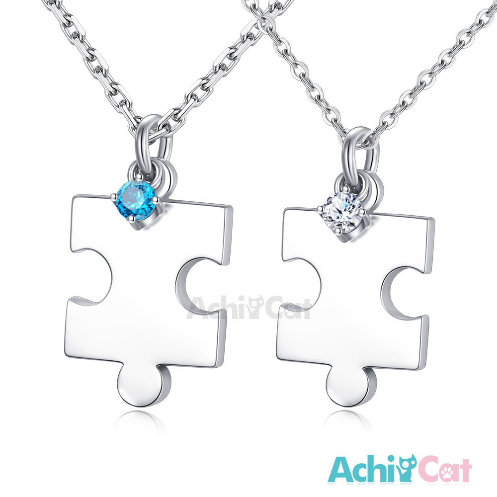 AchiCat 925純銀情侶對鍊 拼接愛情 拼圖
