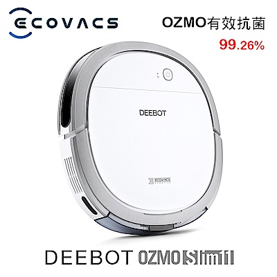 ECOVACS DEEBOT OZMO Slim11掃地機器人