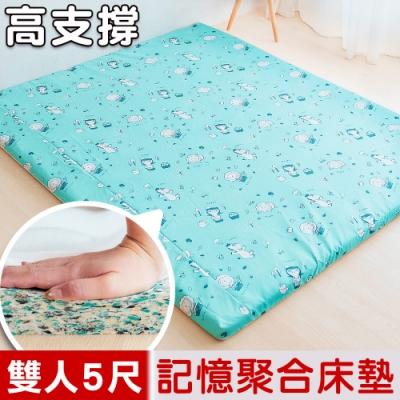 奶油獅-森林野餐-雙面布套可拆洗/高支撐記憶聚合床墊-雙人5尺(藍)