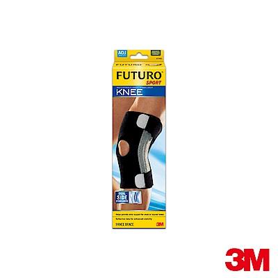 3M FUTURO護多樂 可調式穩定型護膝