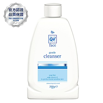 官方授權★Ego意高 QVFace舒敏無皂鹼洗卸潔顏乳250g